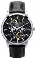 Фото - Наручные часы Royal London 41334-02