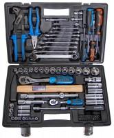 Набор инструментов Licota ALK-8016F