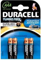 Аккумуляторная батарейка Duracell 4xAAA Turbo Max MN2400