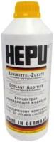 Охлаждающая жидкость Hepu P999-YLW 1.5L