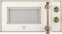 Микроволновая печь Electrolux EMM 20000