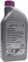 Охлаждающая жидкость VAG Coolant G13 1.5L