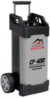 Пуско-зарядное устройство Vulkan CF-400