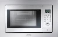 Встраиваемая микроволновая печь Smeg FME 20 EX