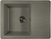 Кухонная мойка Valetti FAM 6250 L