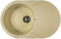 Кухонная мойка Valetti FAM 7750 L