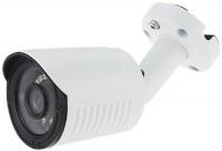 Фото - Камера видеонаблюдения Longse LBQ24HTC100B