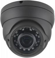 Фото - Камера видеонаблюдения Longse LIRDCHTC200NA