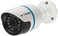 Фото - Камера видеонаблюдения Tecsar IPW-4M-20F
