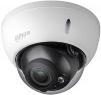 Камера видеонаблюдения Dahua DH-IPC-HDBW2220RP-ZS