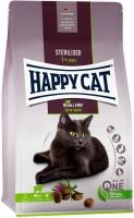 Фото - Корм для кошек Happy Cat Adult Sterilised 4 kg