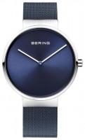 Наручные часы BERING 14539-307