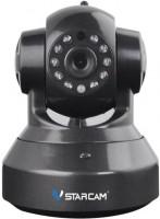 Камера видеонаблюдения Vstarcam C9837WIP