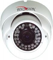 Камера видеонаблюдения Polyvision PDM-IP1-V12P v.9.1.6