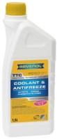 Охлаждающая жидкость Ravenol TTC Concentrate 1.5L