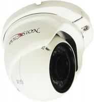 Камера видеонаблюдения Polyvision PDM-IP2-V12P v.2.3.5