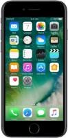 Мобильный телефон Apple iPhone 7 VIP