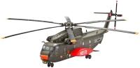 Фото - Сборная модель Revell CH-53G Transport Helicopter (1:144)