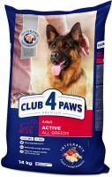 Корм для собак Club 4 Paws Active 12 kg