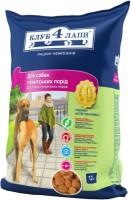 Корм для собак Club 4 Paws Giant Breeds 12 kg