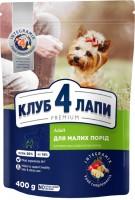 Корм для собак Club 4 Paws Small Breeds 0.5 kg