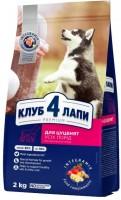 Фото - Корм для собак Club 4 Paws Puppies 3 kg