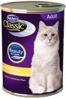 Фото - Корм для кошек Butchers Adult Classic Pro Chicken 0.4 kg