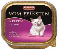 Фото - Корм для кошек Animonda Kitten Vom Feinsten Lamb 0.1 kg