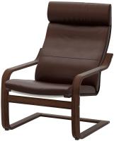 Компьютерное кресло IKEA Poang HR