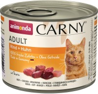 Фото - Корм для кошек Animonda Adult Carny Beef/Chicken 0.2 kg