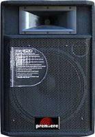 Акустическая система Premiere Acoustics XVP1520A