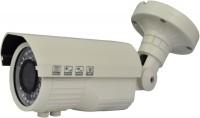 Камера видеонаблюдения ALERT AMV-2023IPC