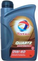Моторное масло Total Quartz 9000 Energy 0W-40 1L