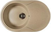 Кухонная мойка Borgio OVC-775x500