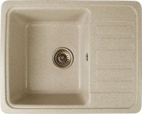 Кухонная мойка Borgio PRC-570x460