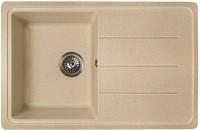 Кухонная мойка Borgio PRC-780x500