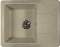 Кухонная мойка Borgio PRM-620x500