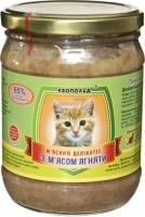 Корм для кошек Leopold Meat Delicacy with Lamb 0.5 kg
