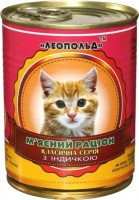 Фото - Корм для кошек Leopold Meat Ration with Turkey 0.36 kg