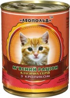 Фото - Корм для кошек Leopold Meat Ration with Rabbit 0.36 kg