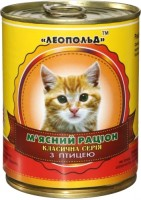 Корм для кошек Leopold Meat Ration with Poultry 0.36 kg