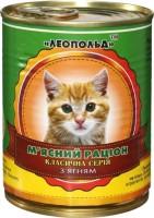 Фото - Корм для кошек Leopold Meat Ration with Lamb 0.36 kg