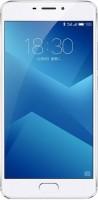 Фото - Мобильный телефон Meizu M5 Note 64GB