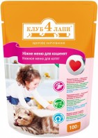 Корм для кошек Club 4 Paws Packaging Gentle Menu for Kitten 0.1 kg