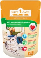 Корм для кошек Club 4 Paws Packaging Ragout Rabbit/Turkey 0.1 kg
