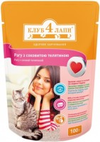 Корм для кошек Club 4 Paws Packaging Ragout Veal 0.1 kg