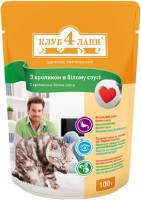 Корм для кошек Club 4 Paws Packaging Rabbit with White Sauce 0.1 kg