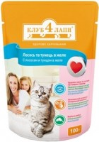 Фото - Корм для кошек Club 4 Paws Packaging Salmon/Tuna in Jelly 0.1 kg
