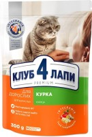 Корм для кошек Club 4 Paws Adult Chicken Fillet 0.4 kg