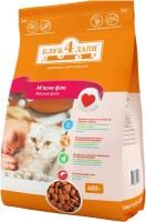 Корм для кошек Club 4 Paws Adult Meat Fillet 0.4 kg